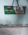 Hanger - Vissan (2)